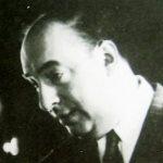 Pablo Neruda new